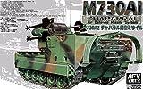 AFV de Club af35002-Maqueta de m730a1Chaparral