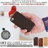 【全世界100個限定】 【正規品】 LIM\'S Design iPhone4S/4対応 Natural Edition 木製ケース Ver. Cherry Wood 天然木(桜の木)&ポリカーボネート