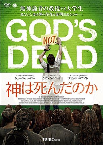 ���ϻ����Τ� [DVD]
