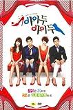 I DO I DO DVD-BOX 韓国版 英語字幕版 キム・ソナ、イ・ジャンウ