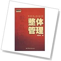 近代科学与中国社会(中国語) (中国科技哲学研究書系)