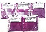 パイオニア企画 紫芋パウダー 20g×5袋