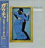 Steely Dan ?- Gaucho Japan Pressing with OBI VIM 6243