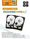HGST(エイチ・ジー・エス・ティー) Deskstar NAS 3.5inch 4TB 64MBキャッシュ 7200rpm 2台セット 0S03667-2 (正規販売店パッケージ版)