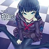 Eternal feat.めらみぽっぷ