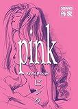 echange, troc Kyôko Okazaki - Pink