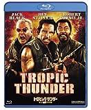 トロピック・サンダー 史上最低の作戦 Blu-ray