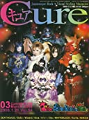 Cure (キュア) 2008年 03月号 [雑誌]()