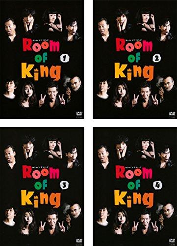 Room Of King ルーム オブ キング  全4巻セット [マーケットプレイスDVDセット商品]