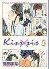 Kiss×sis 第5巻 2009年11月20日発売