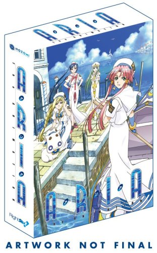ARIA The ANIMATION 全話DVD-BOX