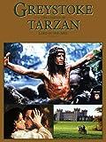 グレイストーク -類人猿の王者- ターザンの伝説(字幕版)