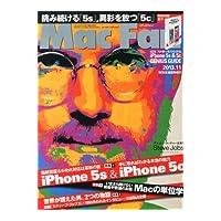 Mac Fan(2013年 11月号)(書籍)