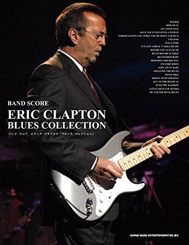 バンド・スコア エリック・クラプトン「ブルース・コレクション」