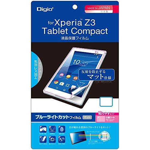 Sony Xperia Z3 Tablet Compact 用 液晶保護フィルム ブルーライトカット 反射防止 気泡レス加工 TBF-XPC3FLGBC