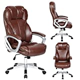 2xhome - Brown - Deluxe Professional PU Leather Tall and Big Ergonomic Office High Back Chair Boss Work Task Computer Executive Comfort Comfortable Padded Loop Arms Nylon Base Swivel Adjustable Seat Furniture for Conference Room Receiption