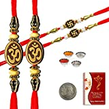 Buy Now Online Rakhi Gift For Brother Gift To India Buy Online- COMB113