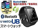 Flylinktech U8 スマート ウォッチ 1.44インチ 多機能腕時計 U8Watch  防水 タッチパネル Bluetooth通話/着信お知らせ/置き忘れ防止/歩数計/ストップウォッチ/高度計/アラーム時計/ブラック