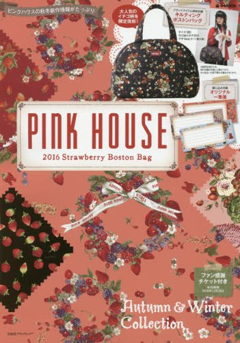 PINK HOUSE(ピンクハウス)