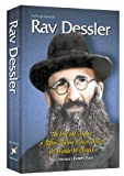 img - for Rav Dessler: The life and impact of Rabbi Eliyahu Eliezer Dessler the Michtav m'Eliyahu (ArtScroll series) book / textbook / text book