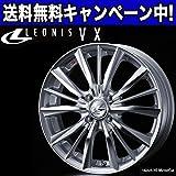 LEONIS(レオニス) VX アルミホイール(1本) 15インチ 15×4.5J PCD100 4H +45(1本) カラー:HSMC(ハイパーシルバーミラーカット)