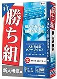 media5 新勝ち組 新人研修編
