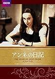 アンネの日記[DVD]