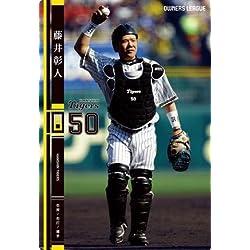 2014オーナーズリーグ第1弾【阪神】 藤井彰人 OL17-092 ノーマル黒 NB