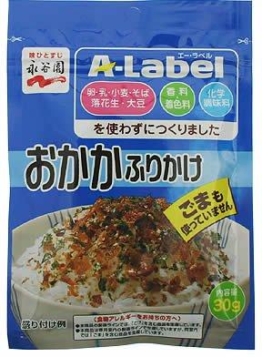 永谷園 A-Label ふりかけ おかか 化学調味料不使用 30g