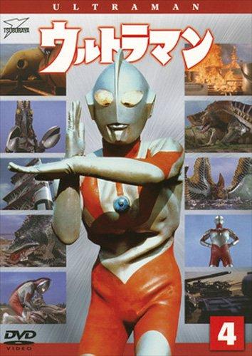 ウルトラマン Vol.4 [DVD]