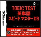 TOEIC(R) TEST 英単語スピードマスターDS / クリエイティヴ・コア