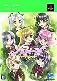 ソルフェージュ~Sweet harmony~(限定版)