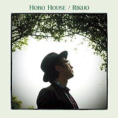 HOBO HOUSE