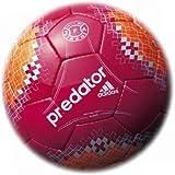 アディダス(adidas) プレデター グライダー サッカーボール4号球