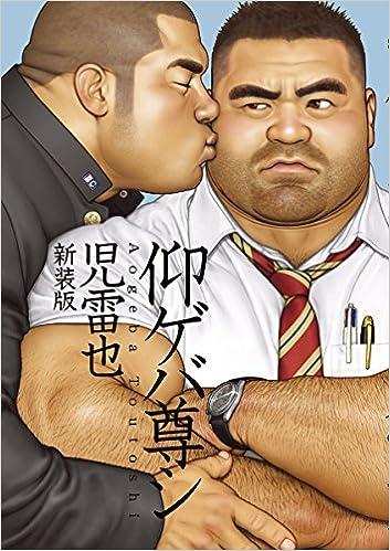 【Badi】ゲイ雑誌を語るスレ【サムソン】【G-men】xvideo>1本 YouTube動画>10本 ->画像>69枚