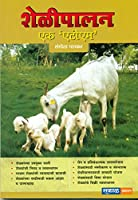 Sangeeta Bhapkar (Author)  Buy:   Rs. 180.00  Rs. 175.00 3 used & newfrom  Rs. 162.00