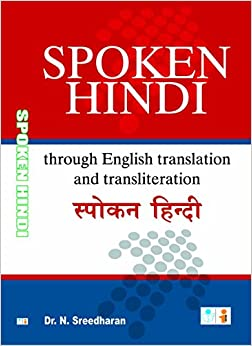 Learn Hindi Through English: Hindi Alphabets and Hindi ...