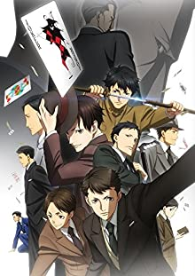TVアニメ「 ジョーカー・ゲーム 」ドラマCD シガレット・コード
