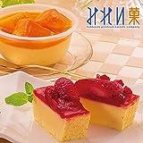 みれい菓 札幌カタラーナ