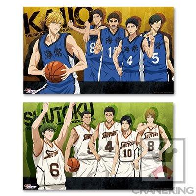 黒子のバスケ デラックスクリアポスター~海常・秀徳~  全2種