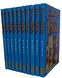 Las Bellas Historias de la Biblia (Las Bellas Historias de la Biblia) (0984531424) by Arthur S. Maxwell