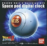 PlayStation2ソフト ドラゴンボールZ Sparking! NEO (スパーキング ネオ) 予約特典 宇宙ポッド型置き時計 【特典のみ】