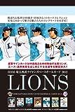埼玉西武ライオンズ 2012 BBMベースボールカード