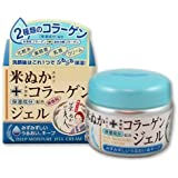 "Komenuka Bijin Deep Moisture Jell ""Night"" Cream"