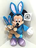 Disney Parks 9 in Easter Mickey Mouse Bunny with Duffy NEW