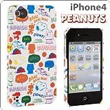 [Softbank iPhone 4専用]スヌーピーカバージャケット/ホワイト