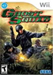 Ghost Squad - Wii