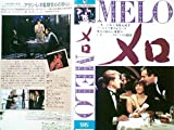 メロ MELO [字幕]|中古ビデオ [レンタル落ち] [VHS]北野義則ヨーロッパ映画ソムリエ 1988年ヨーロッパ映画BEST10