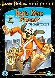 hanna barbera - hong kong phooey complete series (2 dvd) box set dvd Italian Import