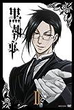 黒執事 II 【通常版】 [DVD]
